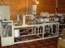 Автомат производства реторт-пакетов